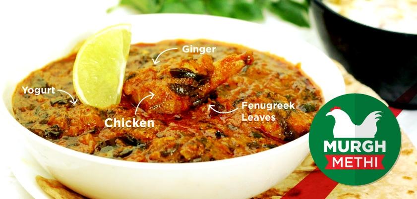 Murgh Methi Chicken Recipe